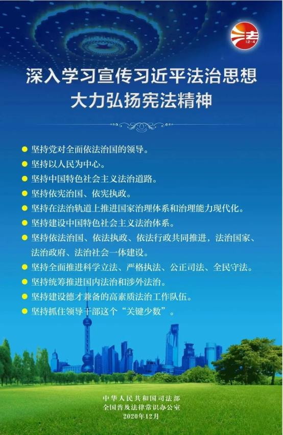 https://imagepphcloud.thepaper.cn/pph/image/101/932/596.jpg