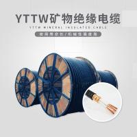 YTTW-YTTW矿物绝缘电缆