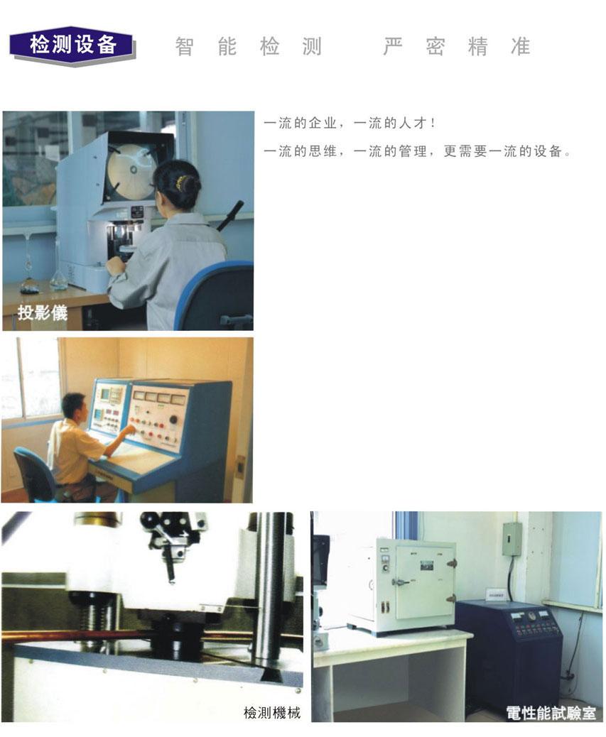 BBTRZ产品详情页-BBTRZ-10拷贝