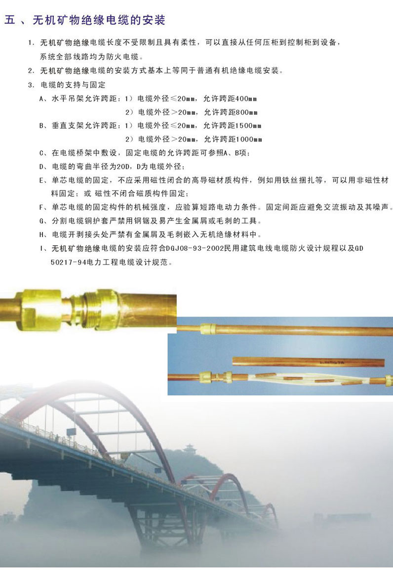 RTTZ产品详情页-RTTZ-3拷贝