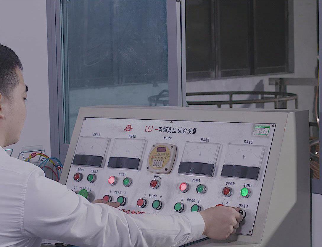 严格的质量管理体系-东莞市中亚电缆有限公司专业销售各类矿物绝缘电缆、防火电缆和BTTZ电缆