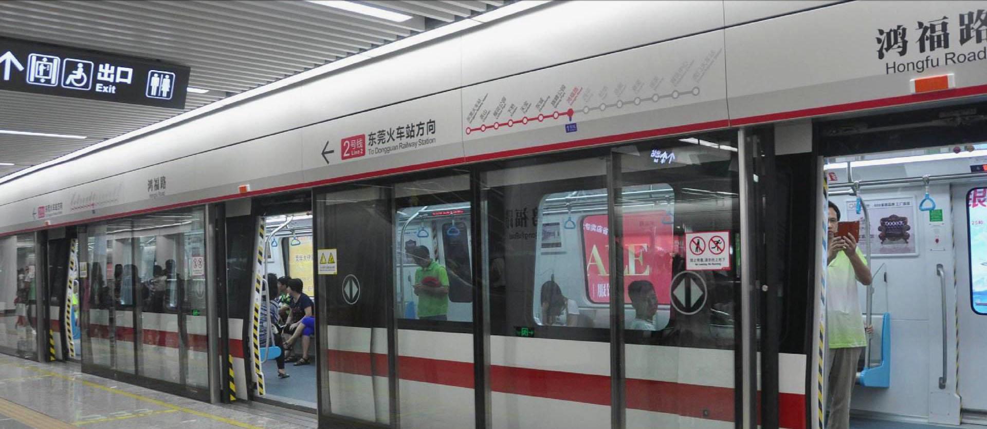 與國內市政交通軌道和機場部分合作項目-東莞地鐵