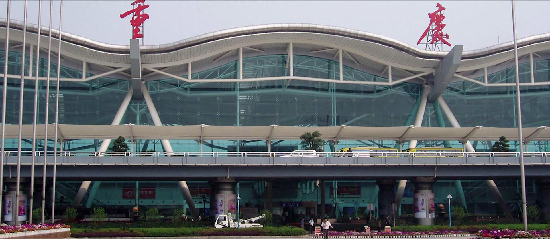與國內市政交通軌道和機場部分合作項目-重慶江北機場