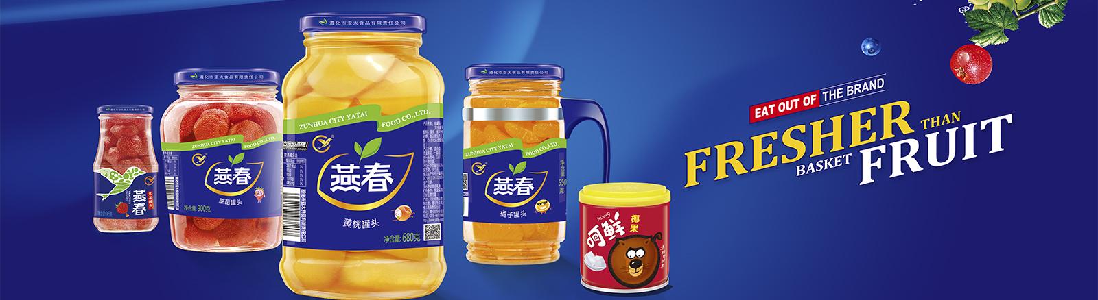 亞太燕春水果罐頭