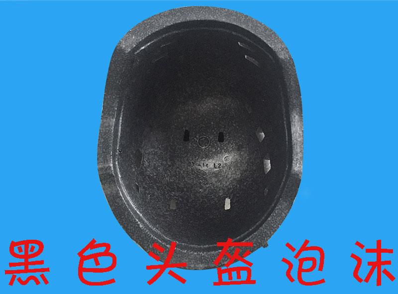 黑色头盔专用