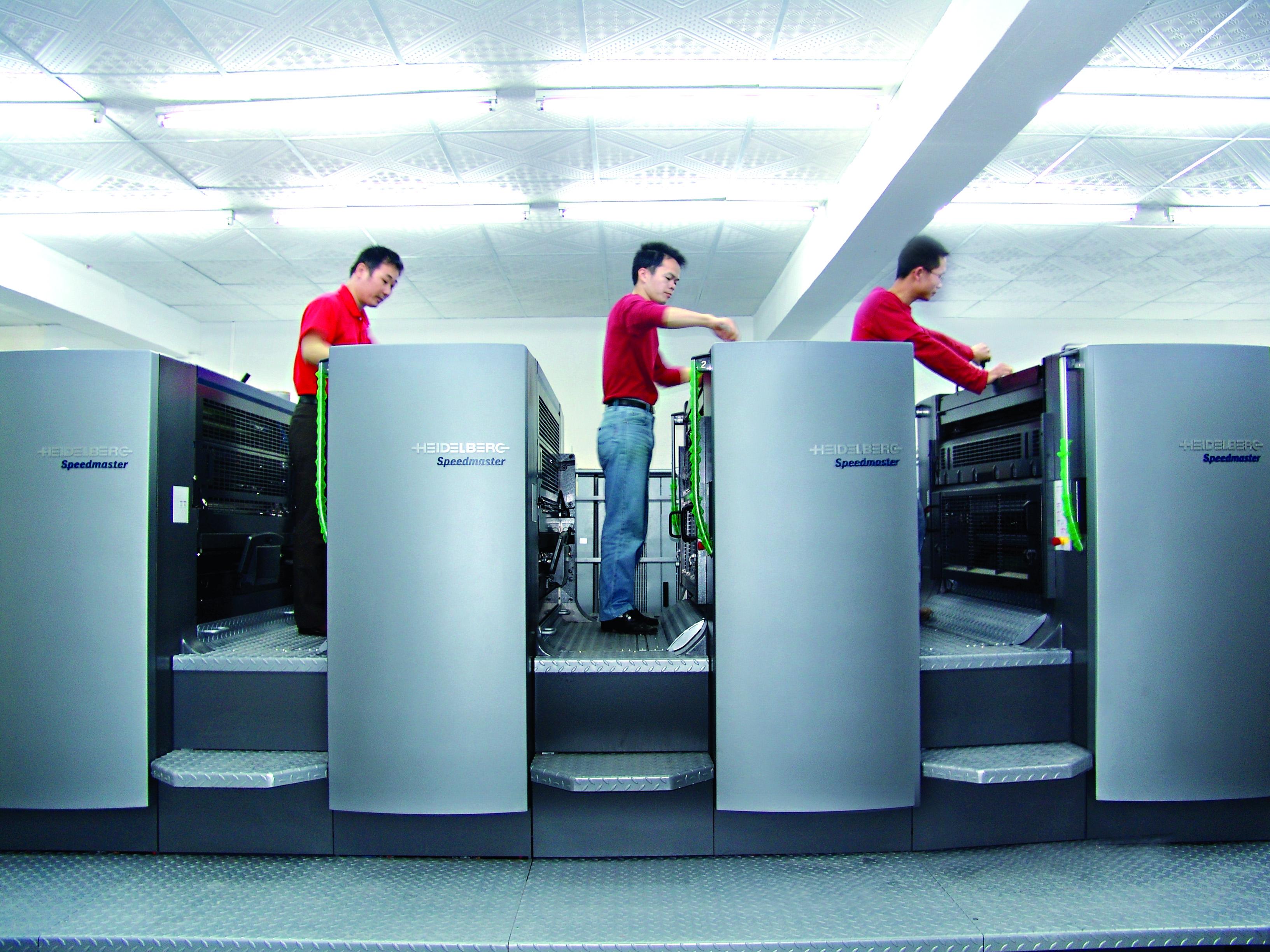 印刷中-海得堡4色對開-速霸CD102