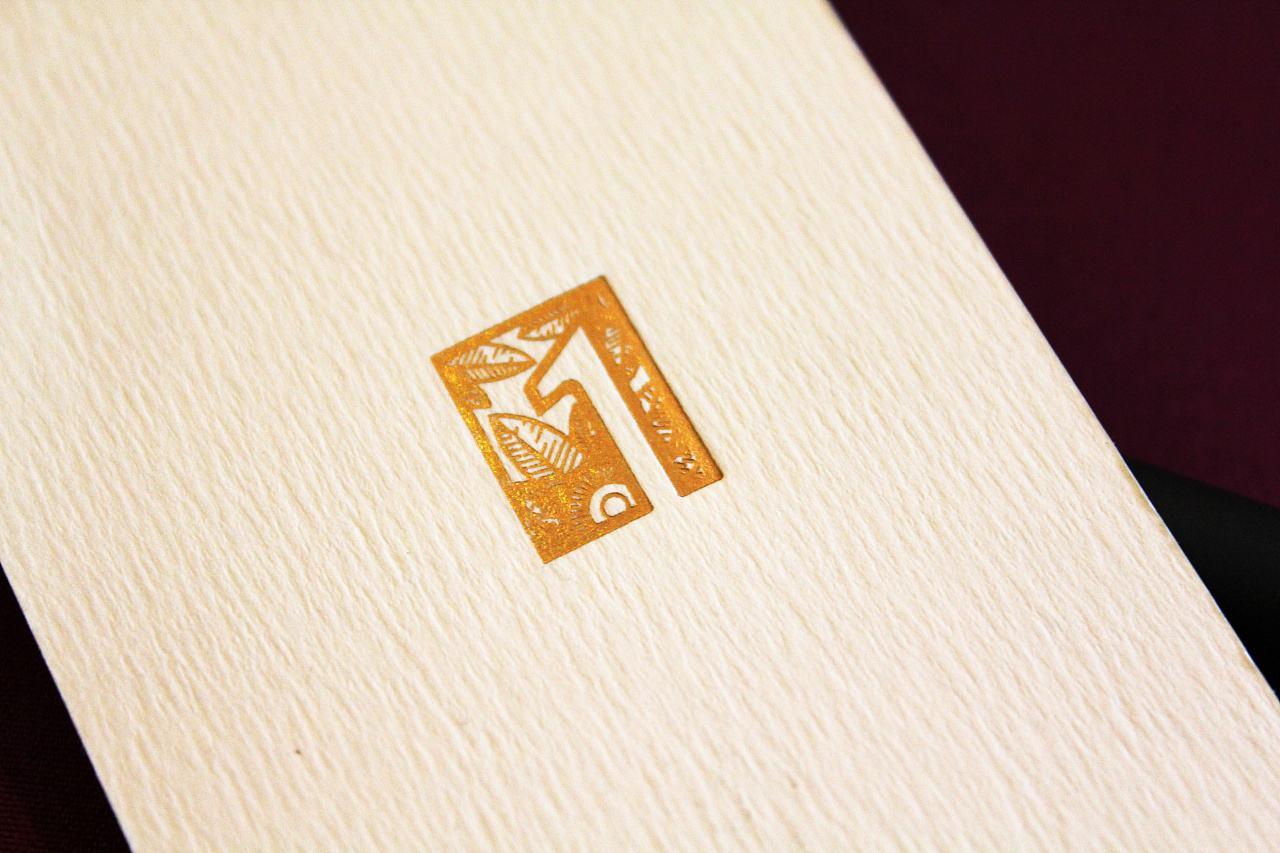 印刷后-燙金工藝