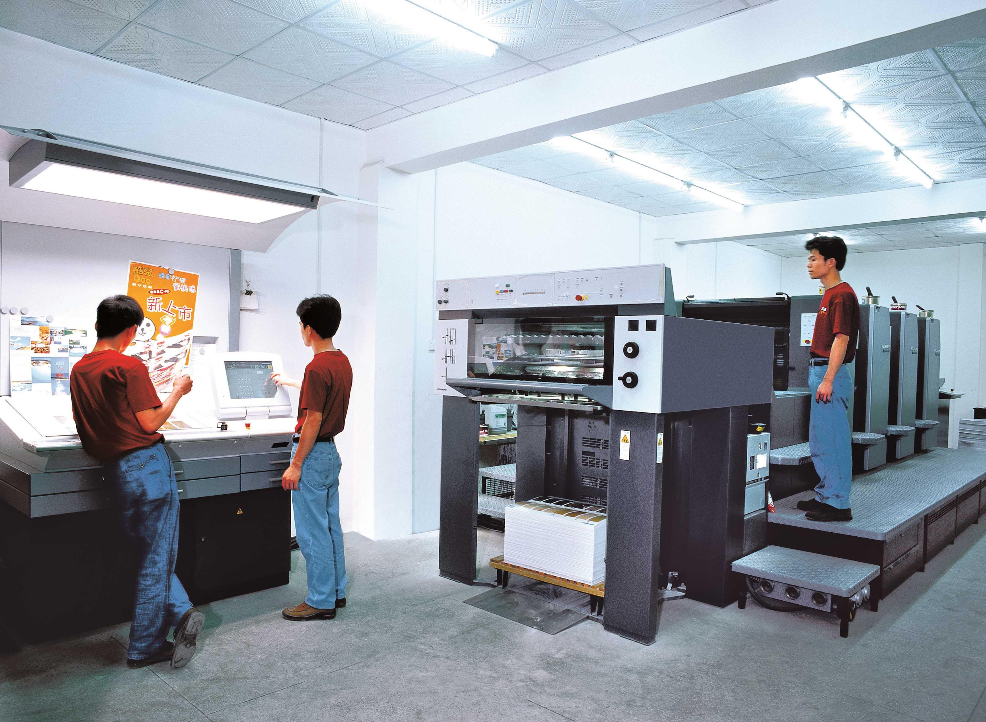 速霸SM74小對開四色膠印機