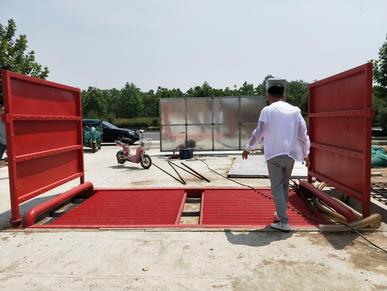 WDXL-200T工程洗輪機