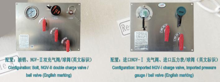 CNG系统主要零部件