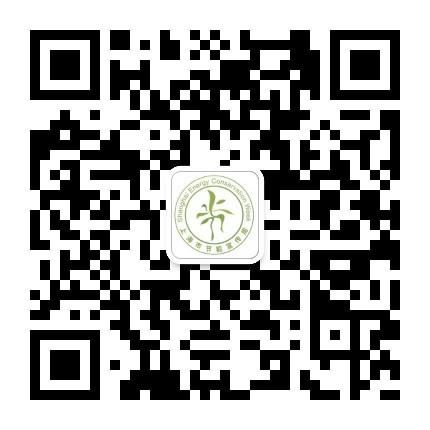 上海节能宣传微信公众号