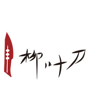 餐道-10柳叶刀LOGO