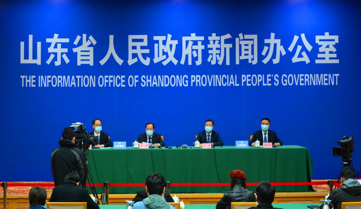 d88尊龙康力参加山东省人民政府新闻发布会