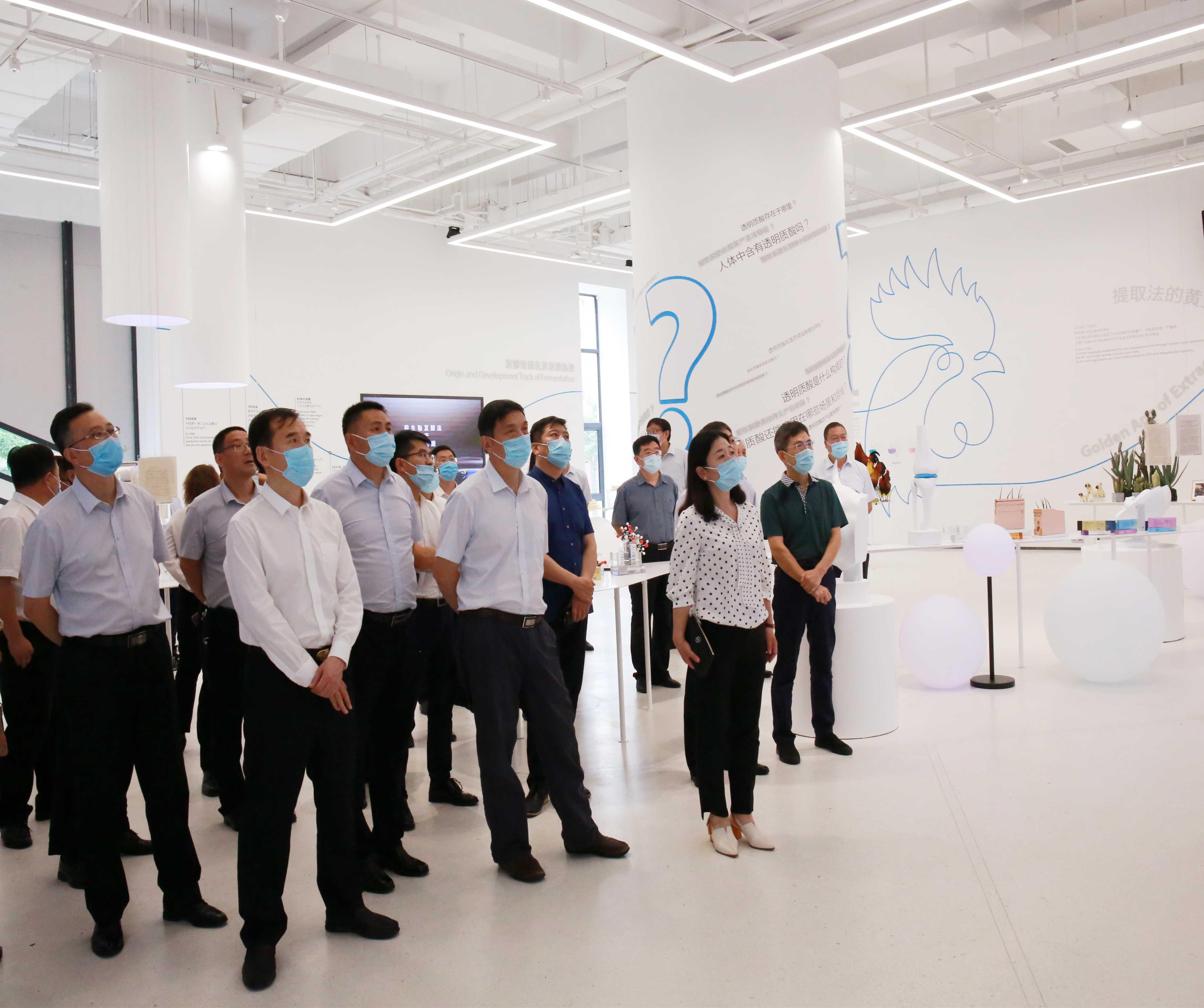 对标先进 聚力创新 d88尊龙集团赴华熙生物参观学习
