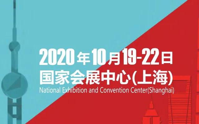 康力医疗受邀参加第83届中国国际医疗器械(秋季)博览会