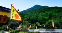 藏龍谷-QQ截圖20190916152144