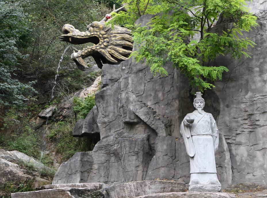 藏龍谷-QQ截圖20190916152156