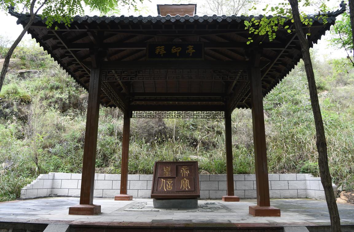 藏龍谷-QQ截圖20190916152235