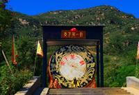 黃金谷-QQ截圖20190916152513