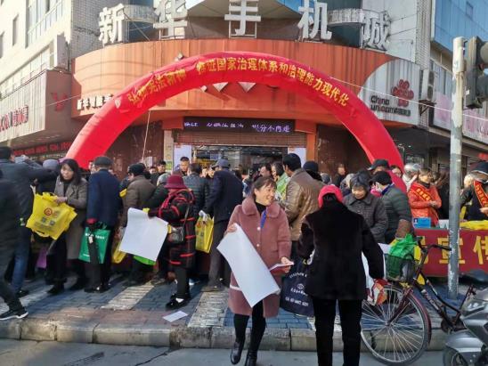 """灵璧县2019年""""宪法宣传周""""正式启动"""