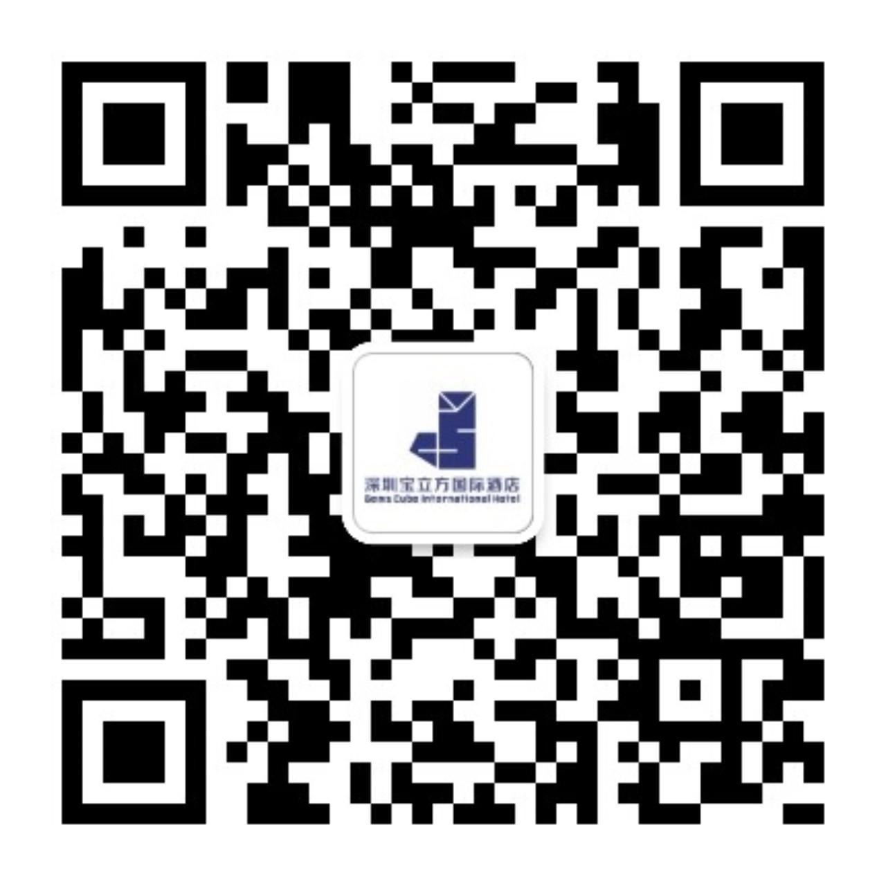 宝立方酒店微信公众号