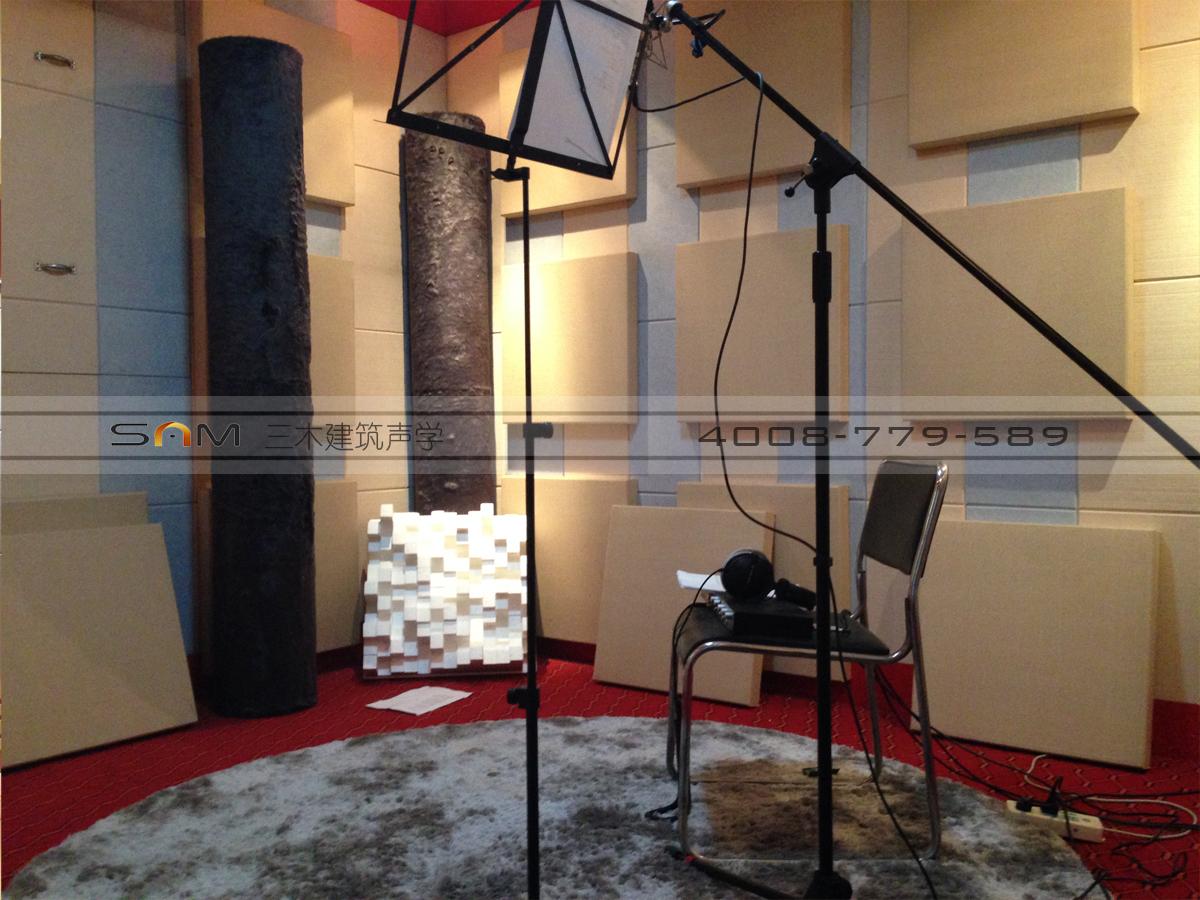 祁隆錄音棚