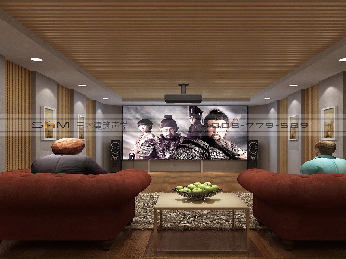 泰和北京院子視聽室