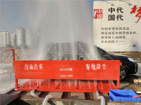 WY-101洗輪機06
