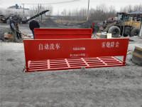 WY-101洗輪機10