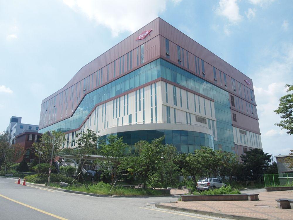 dow-seoul-technology-center