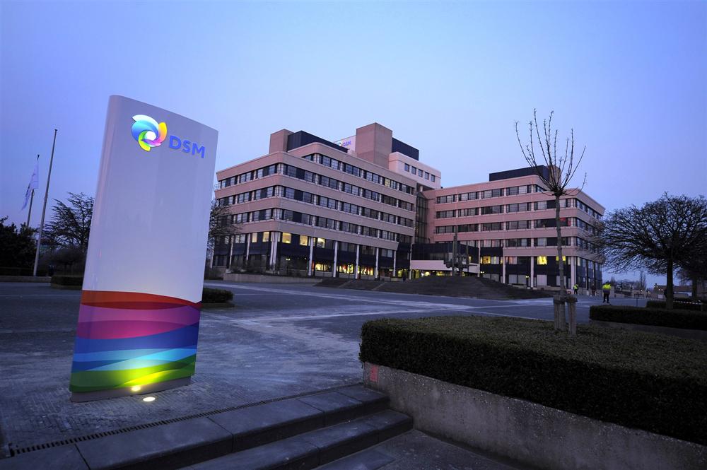 Dsm_headquarters_heerlen_netherlands_2011
