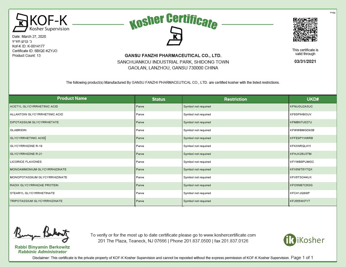 KOSHER认证证书