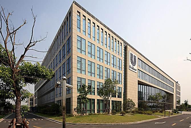 上海联合利华大楼