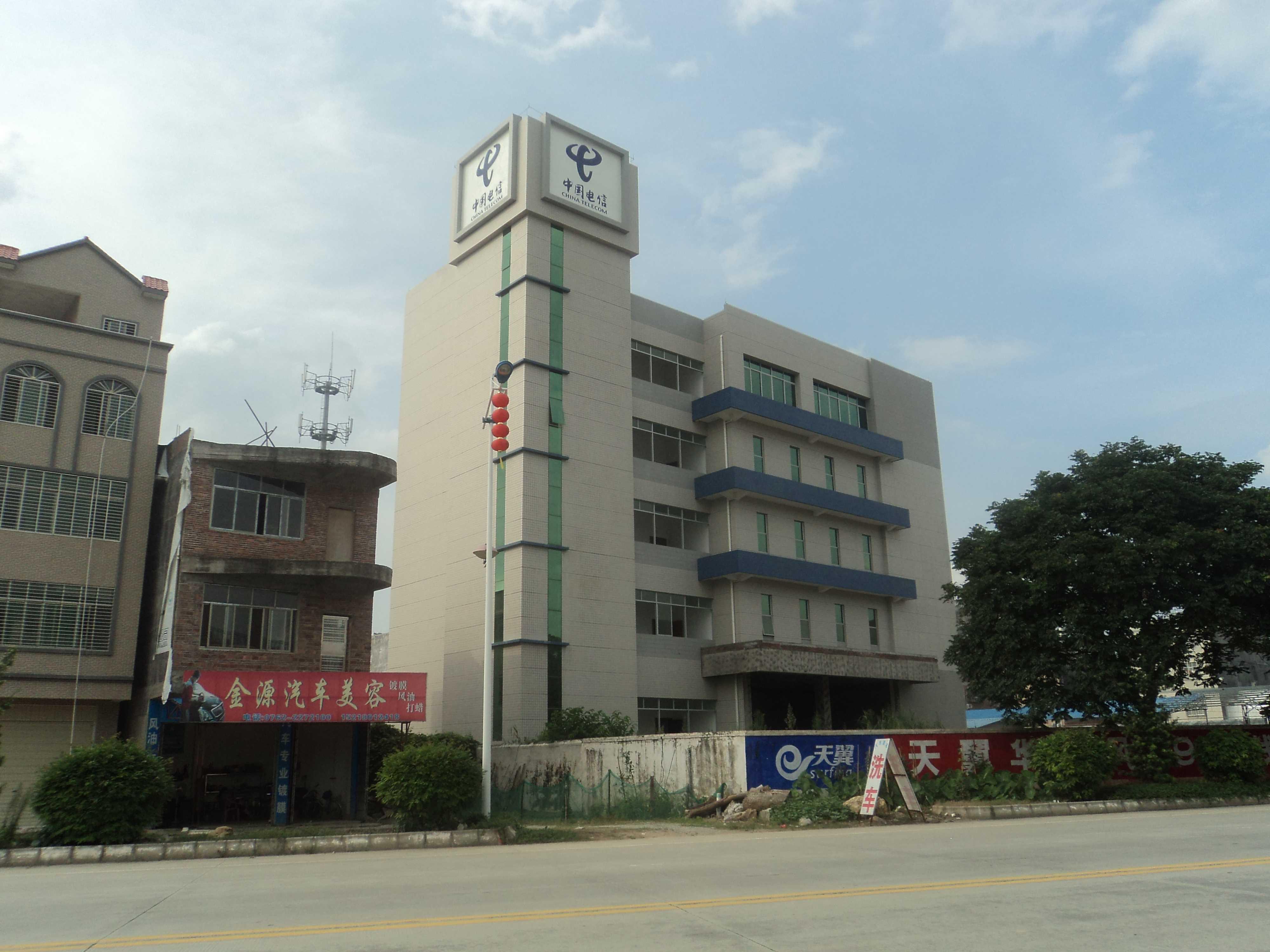 完成-工程效果圖-精品-中國電信