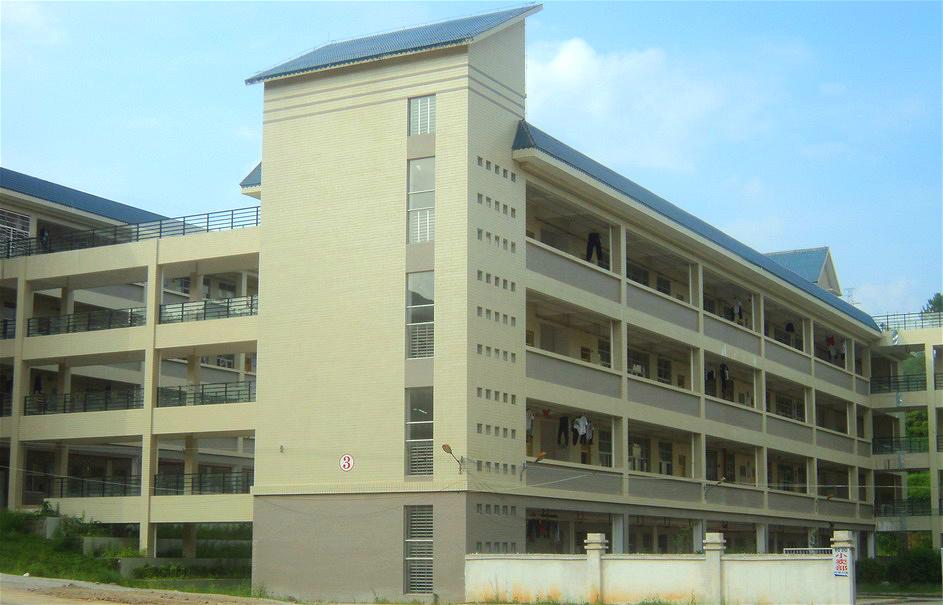 3-教學樓3