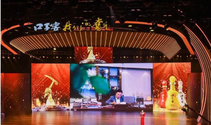 王柱江獲評2019安徽年度十大經濟人物-4