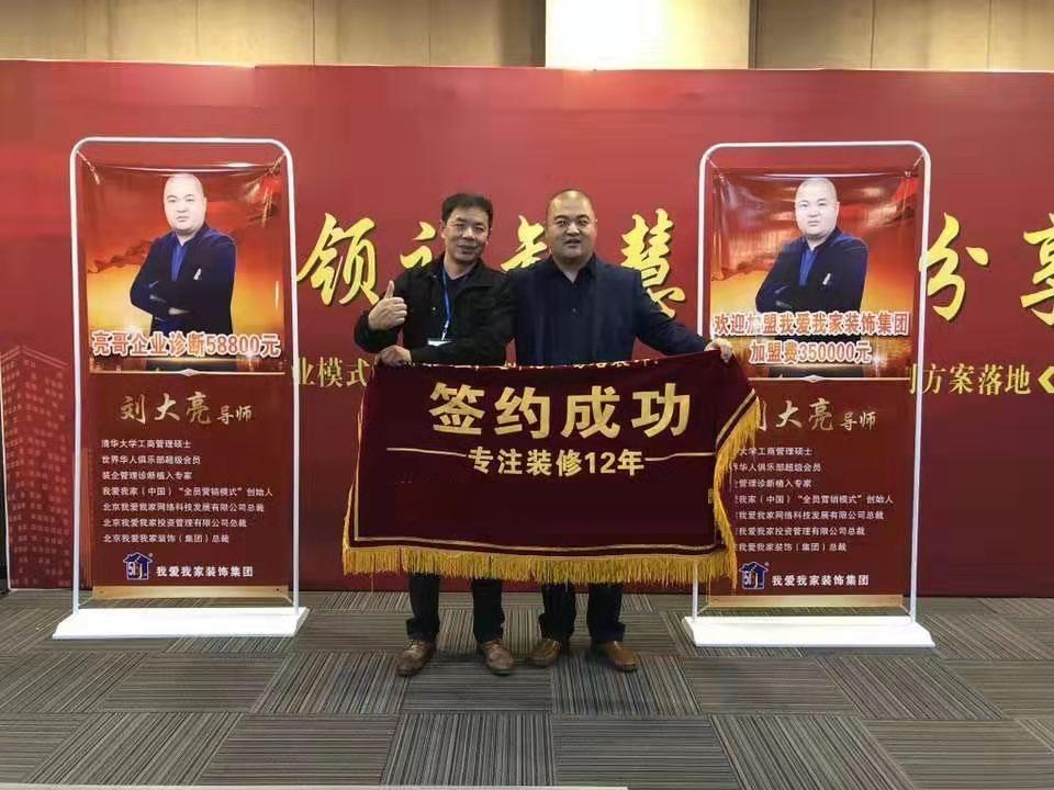 河南永城加盟区域葛总,加入体系后,当地第一家做整装企业,店面扩大到一千多平米