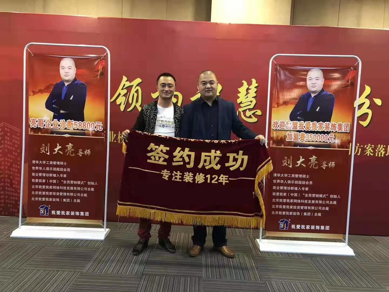 江苏扬州加盟区域,郑总,加入体系后,两年运用了独家小区垄断操作,产值提高一倍