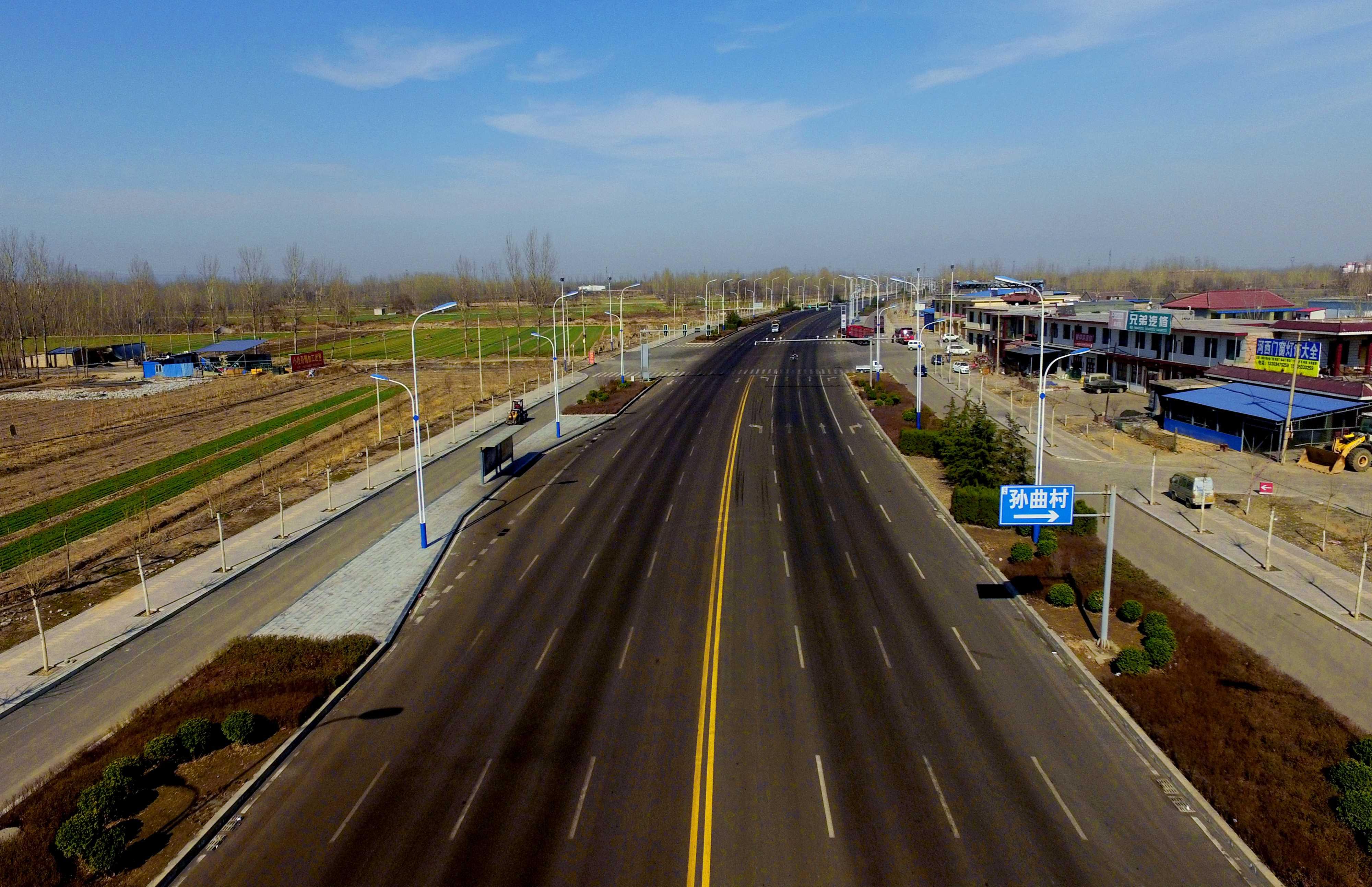 临汾市滨河西路北延-桃临线道路工程