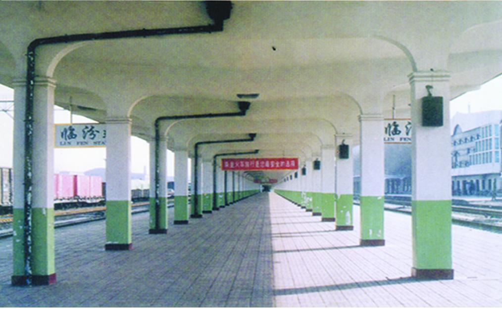 临汾市火车站二站台风雨棚2