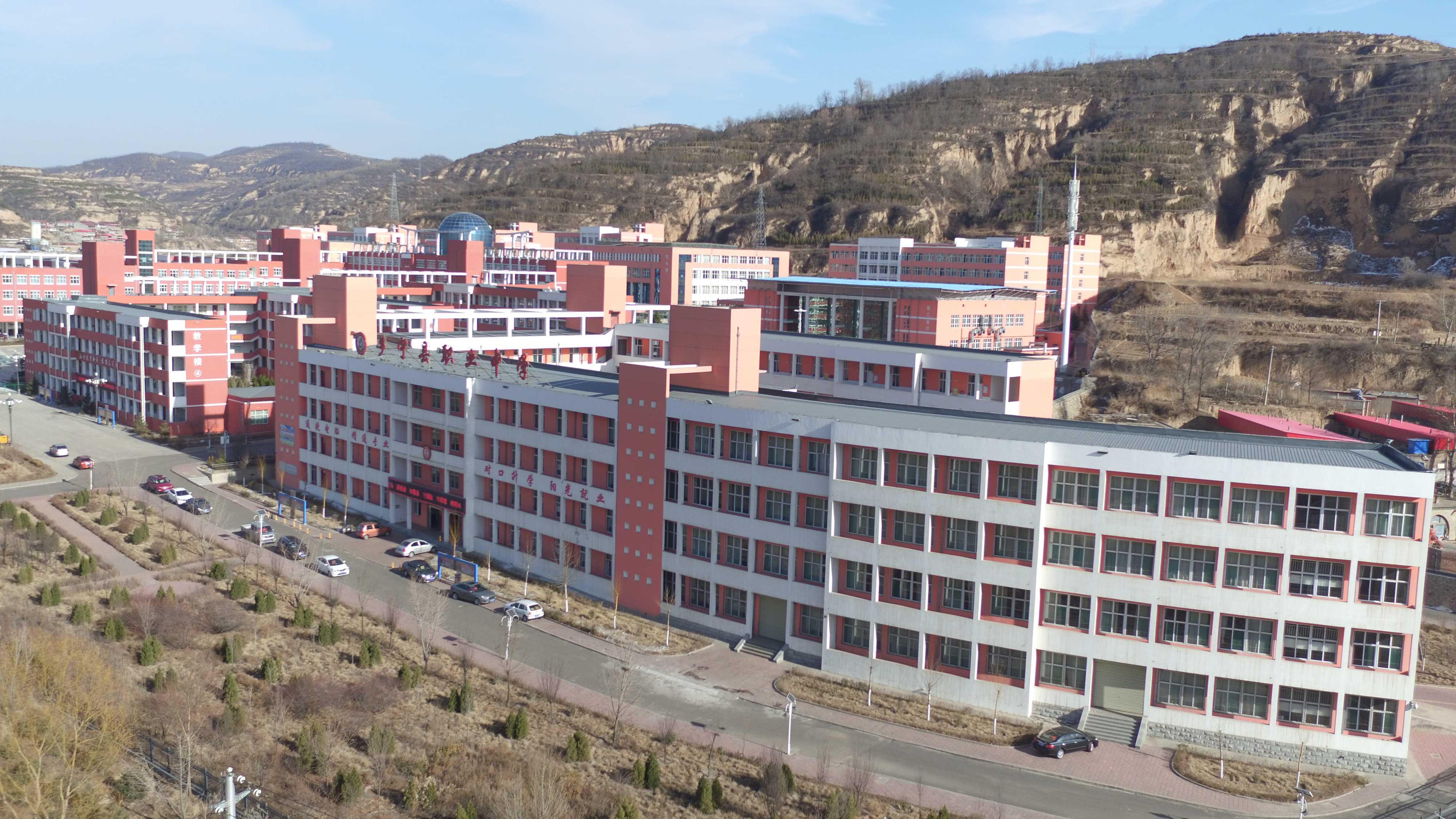 临汾市乡宁县新一中学综合楼