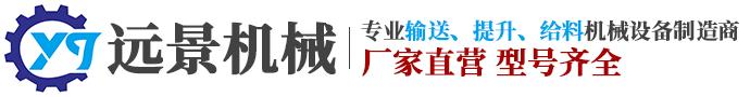 新鄉遠景機械logo