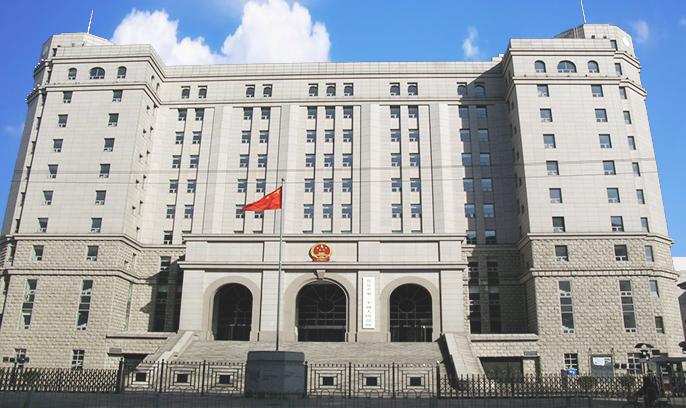 北京第二中級人民法院