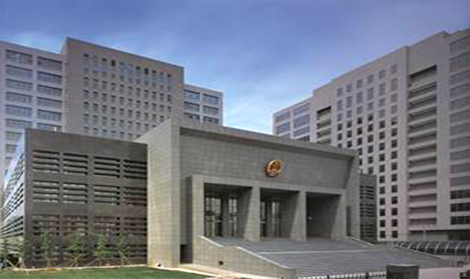 北京市海淀区人民法院