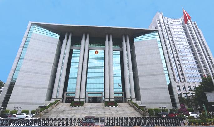 廈門中級人民法院