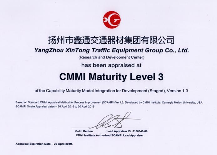 CMMI認證案例