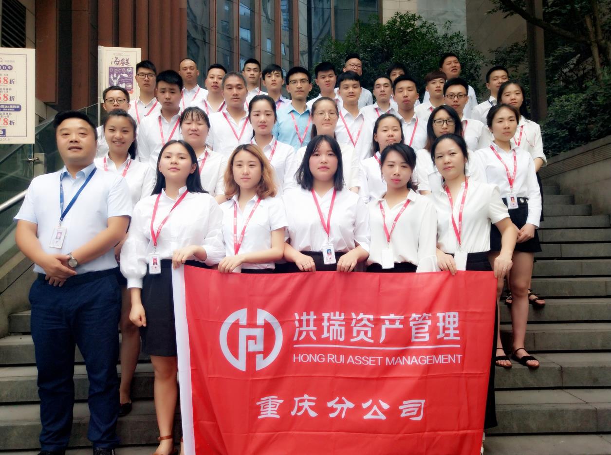 重慶分公司第二職場