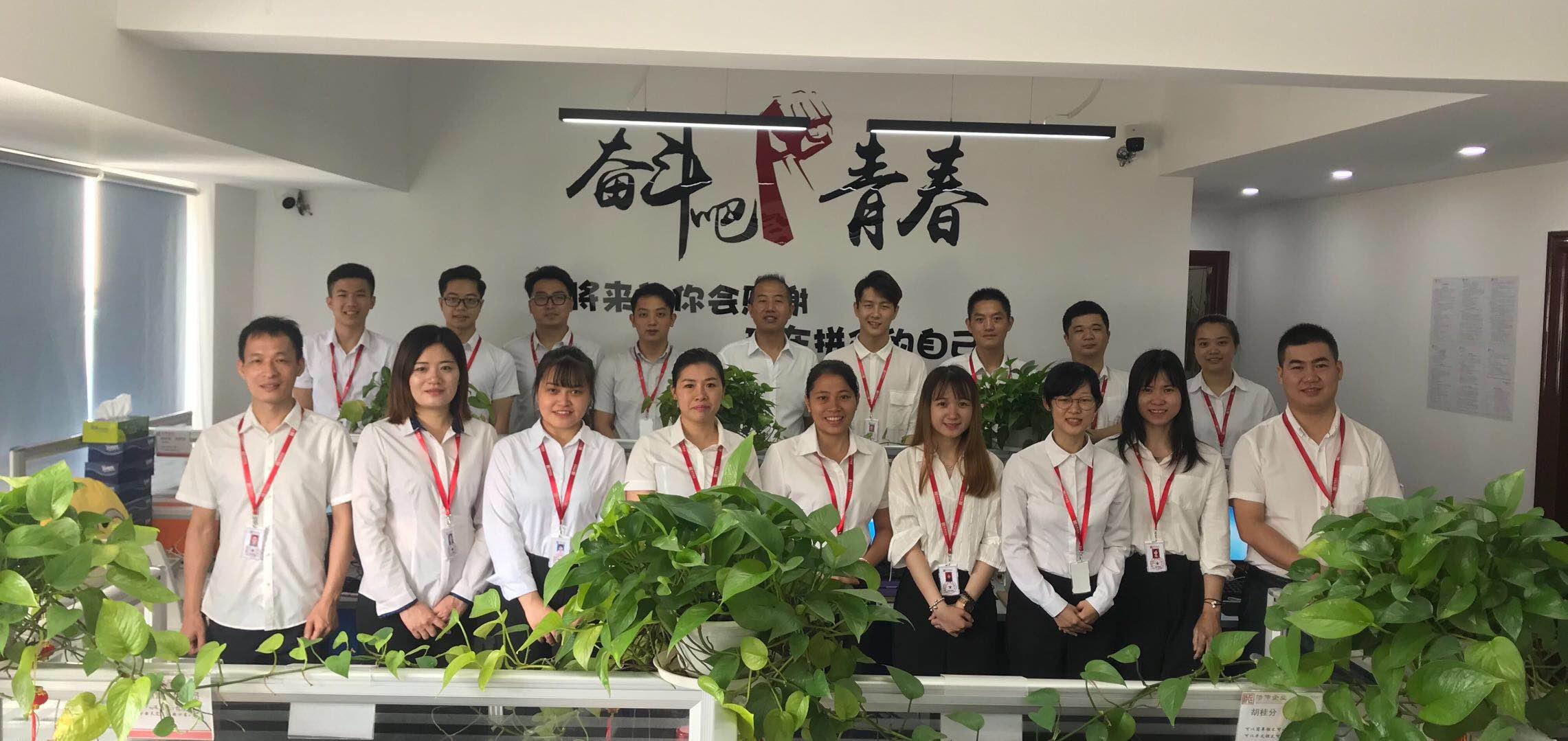 惠州分公司