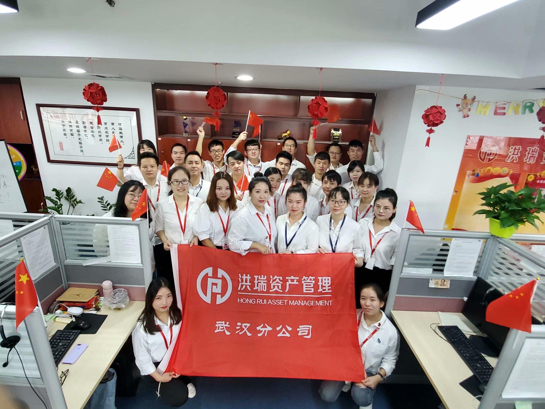 武漢分公司第二職場