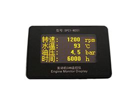 SPC1-M201系列柴油機監控儀表